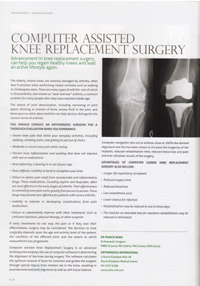 newsClip_DrFrancisWongComputerAssistedKneeReplacementSurgery